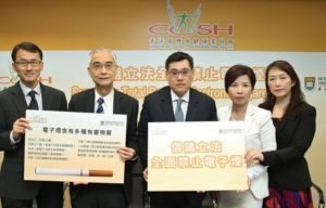 """FHB """"Sneak Attack"""" on tobacco meets backlash from Legco, industry"""
