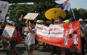 Disfranchised: Education for non-Chinese-speaking children in Hong Kong