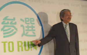 "John Tsang calls for ""proactive enablement"" in manifesto"